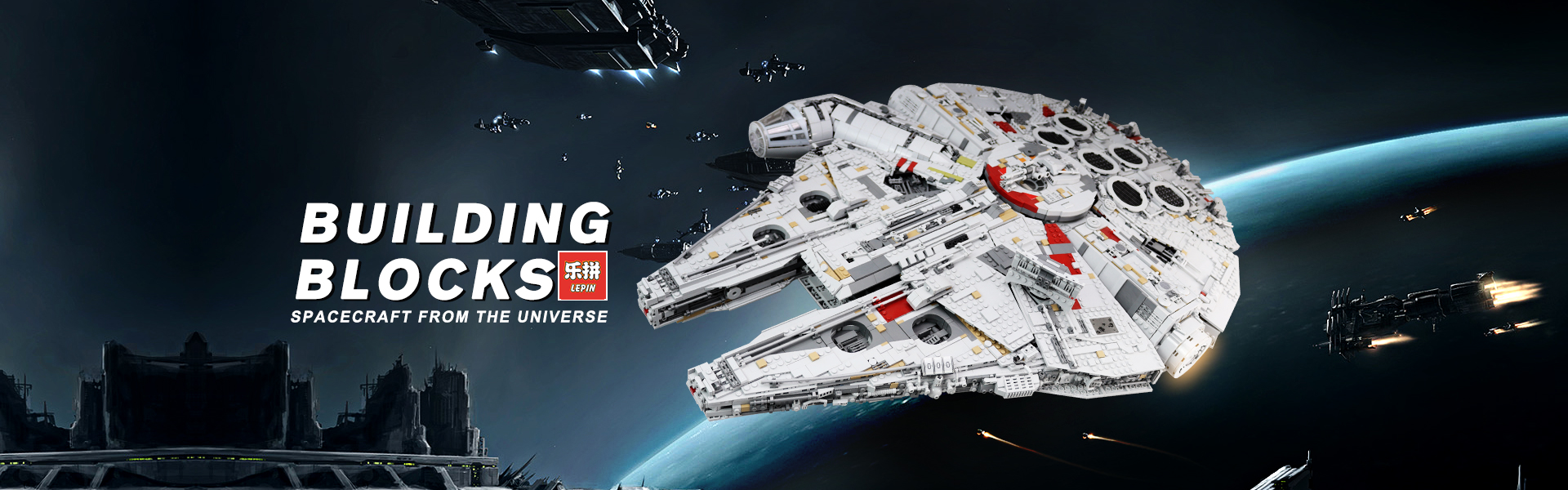 lepin star wars banner 2