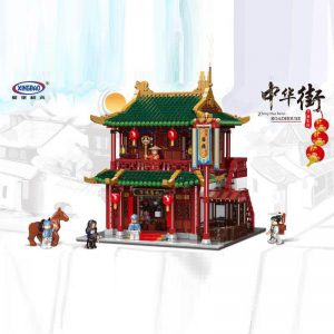 XINGBAO-01022-3046Pcs-Chinese-Building-Series-The-Wanfu-Inn-Set-Building-Blocks-Bricks-New-Kids-Toys_1024x1024.jpg
