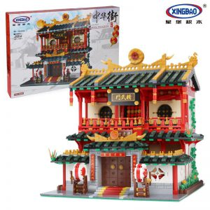 XingBao-01004-2531Pcs-Genuine-Creative-Building-Series-The-Chinese-Martial-Arts-Set-Children-Building-Blocks-Bricks_2_1024x1024.jpg