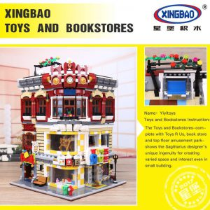 XingBao-01006-5491Pcs-Genuine-Creative-MOC-City-Series-The-Toys-and-Bookstore-Set-Children-Building-Blocks_2_1024x1024.jpg