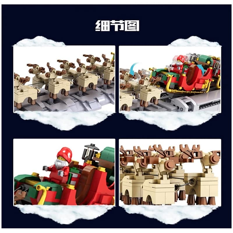 ™MOULDKING 10015 The Motorized Christmas Santa Sleigh